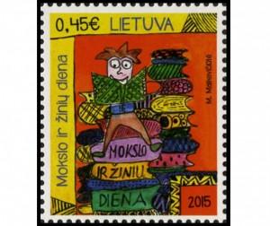 Pašto-ženklas-300x252