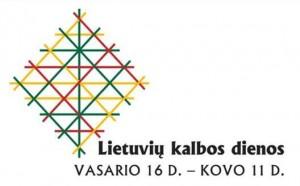 Lkd-2016-logo1-300x186