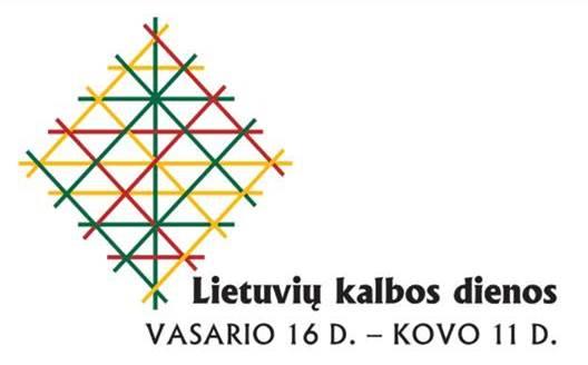 Lkd 2016 logo