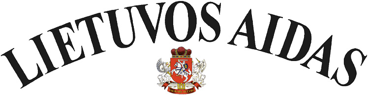 Aidas logo