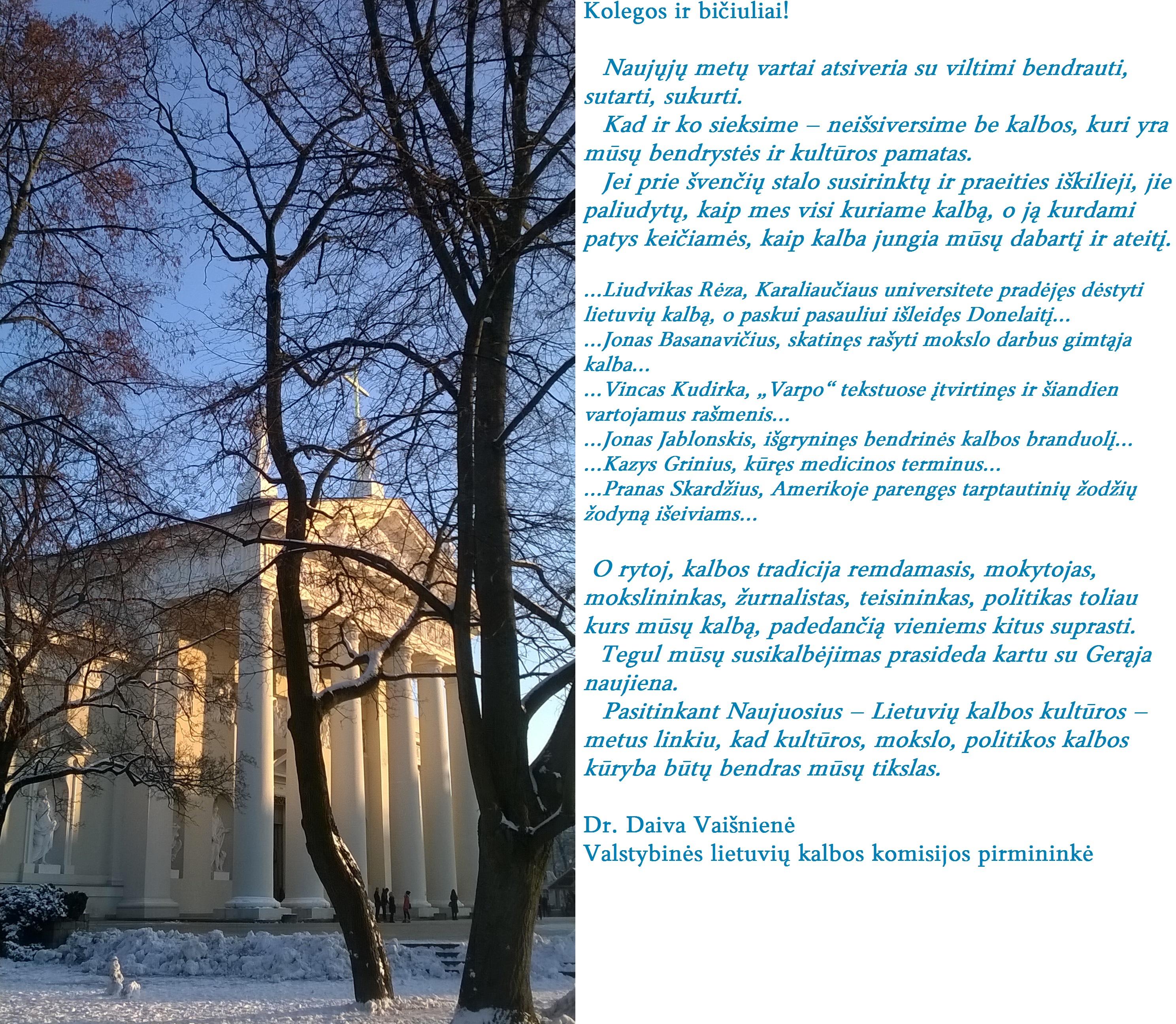 2017_sveikinimas_VLKK