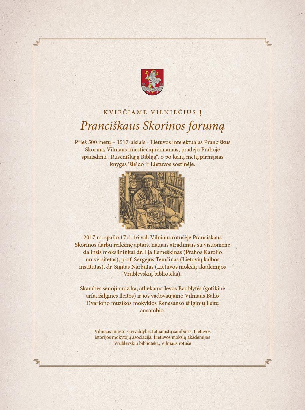 Kvietimas į P. Skorinos forumą 2017.10.17